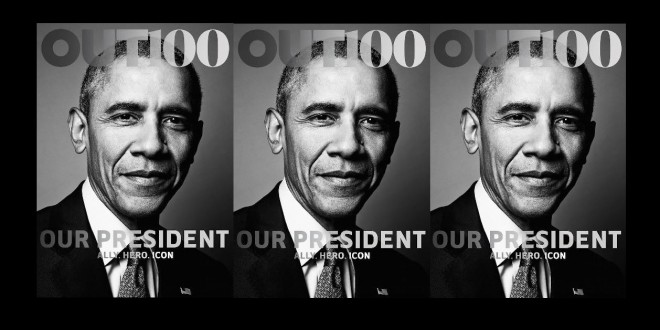 ObamaOut2