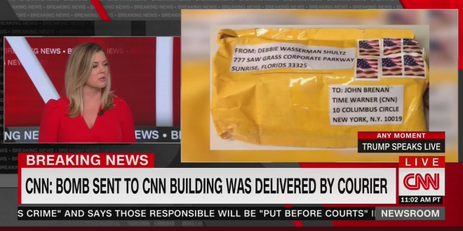 Time Warner Center Bomb Was Delivered By Courier ...